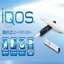[新品] 正規品 iQOS アイコス ネイビー本体キット 加熱型たばこ 充電式 電子タバコ 【16時までの注文当日発送】(20歳以上購入可能)