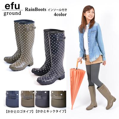 エフグラウンド efu ground レインブーツ 長靴 インソール付き レディース ドット 水玉の画像