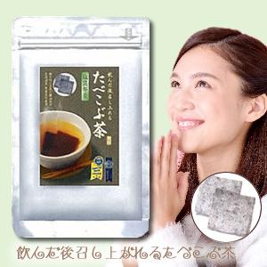 飲んだ後召し上れるたべこぶ茶97g【塩昆布茶】
