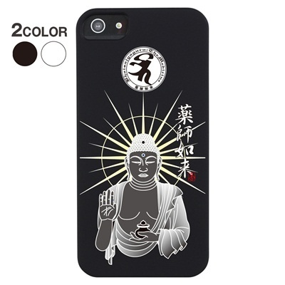 【iPhone5S】【iPhone5】【薬師如来】【iPhone5ケース】【カバー】【スマホケース】【仏陀十三仏】 ip5-bds007の画像