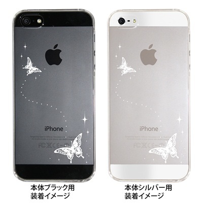 【iPhone5S】【iPhone5】【Clear Fashion】【iPhone5ケース】【カバー】【スマホケース】【クリアケース】【クリアーアーツ】【蝶】 ip5-22-fn0007の画像
