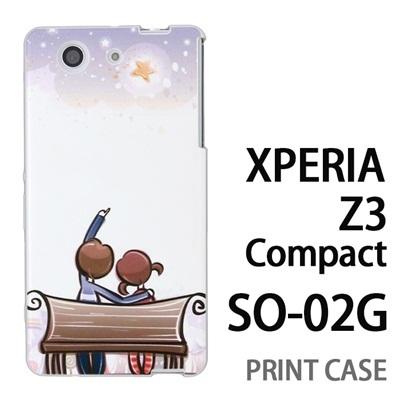 XPERIA Z3 Compact SO-02G 用『0625 星空を眺める』特殊印刷ケース【 xperia z3 compact so-02g so02g SO02G xperiaz3 エクスペリア エクスペリアz3 コンパクト docomo ケース プリント カバー スマホケース スマホカバー】の画像
