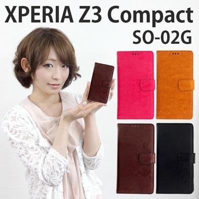 XPERIA Z3 Compact SO-02G 用 本革風手帳ケース [カバー SO-02G XperiaZ3Compact エクスペリアZ3コンパクト SO-02Gケース SO-02Gカバー スマホケース スマホカバー docomo 手帳 ダイアリー]の画像
