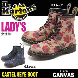 ドクターマーチン カステル R14723260 R14723401 DR.MARTENS CASTEL 8EYE BOOT 花柄 ブーツ レディース