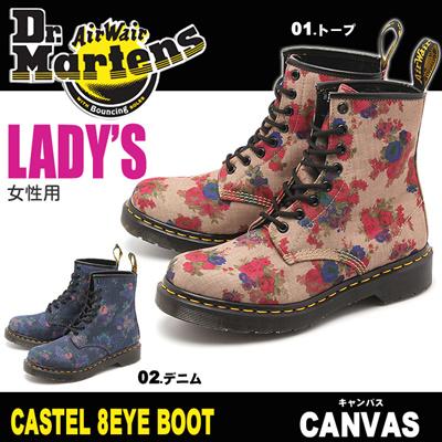 ドクターマーチン カステル R14723260 R14723401 DR.MARTENS CASTEL 8EYE BOOT 花柄 ブーツ レディースの画像