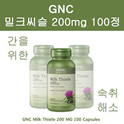 GNC Milk Thistle 200mg 100capsules