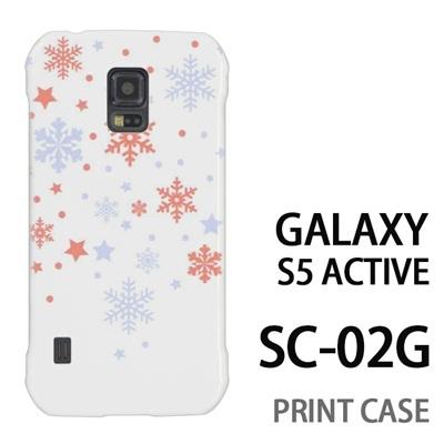 GALAXY S5 Active SC-02G 用『1203 雪あられ 白』特殊印刷ケース【 galaxy s5 active SC-02G sc02g SC02G galaxys5 ギャラクシー ギャラクシーs5 アクティブ docomo ケース プリント カバー スマホケース スマホカバー】の画像