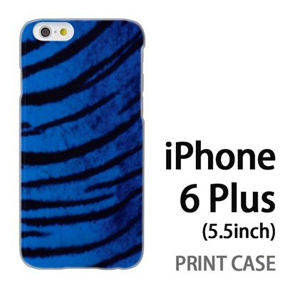 iPhone6 Plus (5.5インチ) 用『No5 寅柄 青』特殊印刷ケース【 iphone6 plus iphone アイフォン アイフォン6 プラス au docomo softbank Apple ケース プリント カバー スマホケース スマホカバー 】の画像