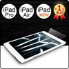 最短翌日配達 AGC旭硝子使用 iPad 2017 iPad Air2 ガラスフィルム フィルム iPad2 iPad3 iPad4 iPad Pro 9.7 iPad Air 9.7インチ NEW