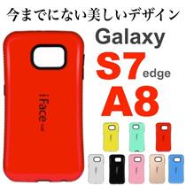 【送料無料】iFace mall【Galaxyケース】機能的で美しいデザイン【S7edge/A8対応】※在庫状況により発送まで多少お時間を頂く場合がございます。