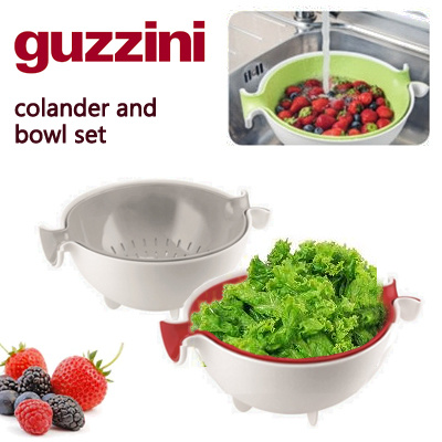 Qoo10 guzzini my kitchen colander and bowl set for Qoo10 kitchen set