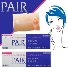 1+1★BUY $40 FREE SHIPPING★LION Pair Acne cream W 14g x 2pcs!! Directly shipped from Japan!!