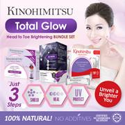 SG52 SPECIAL Kinohimitsu Total Glow Bright Fair Skin Set {Prowhite + UV Bright + Be White} All in 1