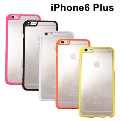 【メール便送料無料】iPhone6S PLUS/iPhone6 PLUSケース ハードケース フチシリコン カラフルクリアケース【ケ-ス/カバ-/cover】【アイフォン/スマートフォン/スマホケース/スマホカバー】IPH-PLUS-25の画像