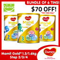 ◄ DUMEX ► 6 x 1.6kg Carton Sale ★ Mamil Gold Step 2/3/4 Baby Milk Formula ★ Official SG Fresh Stock ★ Authentic E-Retailer ★ Exp. 2018