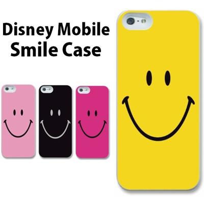特殊印刷/Disney Mobile(SH-02G)/DisneyMobile(F-07E/N-03E)(F-03F)(SH-05F)(スマイリー)CCC-015【スマホケース/ハードケース/カバー/ディズニーモバイル】の画像