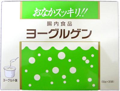 ケンビヨーグルゲンヨーグルト味[50g×30袋入](健康食品乳酸菌オリゴ糖ビフィズス菌)upup7