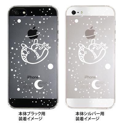 【iPhone5S】【iPhone5】【iPhone5ケース】【カバー】【スマホケース】【クリアケース】【マシュマロキングス】【キャラクター】 ip5-23-mk0019の画像