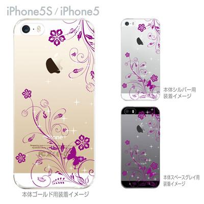 【iPhone5S】【iPhone5】【iPhone5sケース】【iPhone5ケース】【カバー】【スマホケース】【クリアケース】【フラワー】 22-ip5-ca0067の画像