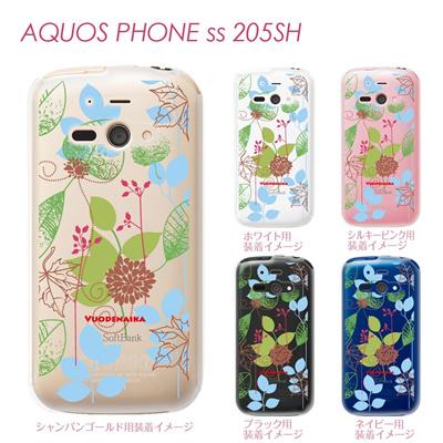 【AQUOS PHONE ss 205SH】【205sh】【Soft Bank】【カバー】【ケース】【スマホケース】【クリアケース】【Vuodenaika】【フラワー】 21-205sh-ne0003caの画像