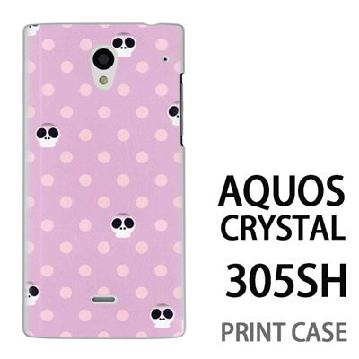AQUOS CRYSTAL 305SH 用『1003 キュートドクロドット 紫』特殊印刷ケース【 aquos crystal 305sh アクオス クリスタル アクオスクリスタル softbank ケース プリント カバー スマホケース スマホカバー 】の画像