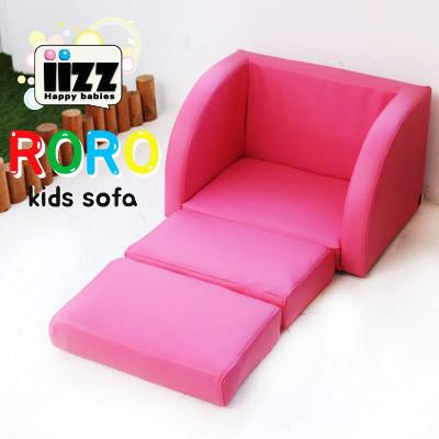 Qoo10 iizz RORO Kids Sofa and Bed Sofa Baby Kids Sofa