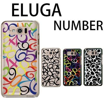 特殊印刷/ELUGA P(P-03E)X(P-02E)(NUMBER/ナンバー/数字)CCC-100【スマホケース/ハードケース/カバー/エルーガ/eluga/p02e】の画像