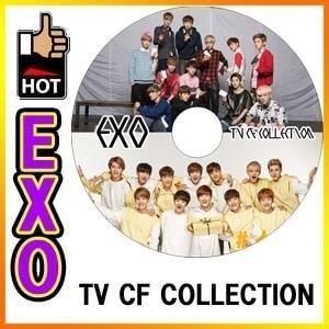 【韓流DVD】EXO エクソ CF TV CLIPS / スホ ベッキョン チャニョル D.O. カイ セフン クリス シウミン ルハン レイ チェン タオの画像