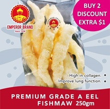 Premium Grade A Eel Fishmaw 250gm!! BUY 2 EXTRA $1 DISCOUNT