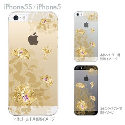 【iPhone5S】【iPhone5】【iPhone5sケース】【iPhone5ケース】【カバー】【スマホケース】【クリアケース】【フラワー】【あじさいとカエル】 29-ip5s-nt0091の画像