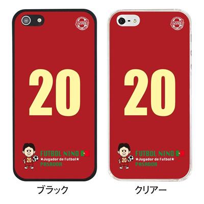 【iPhone5S】【iPhone5】【サッカー】【ポルトガル】【iPhone5ケース】【カバー】【スマホケース】 ip5-10-f-pg02の画像