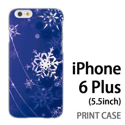 iPhone6 Plus (5.5インチ) 用『0110 雪化粧 青』特殊印刷ケース【 iphone6 plus iphone アイフォン アイフォン6 プラス au docomo softbank Apple ケース プリント カバー スマホケース スマホカバー 】の画像