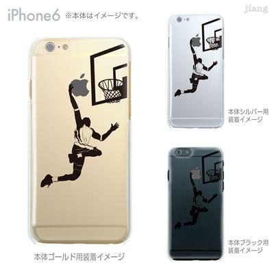 iPhone6 4.7 inch iphone ハードケース Clear Arts ケース カバー スマホケース クリアケース かわいい おしゃれ 着せ替え イラスト バスケットボール ダンク 08-ip6-ca0112の画像