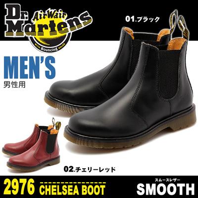 ドクターマーチン チェルシー ブーツ サイドゴア R11853001 R11853600 DR.MARTENS CHELSEA BOOT メンズ ブーツの画像