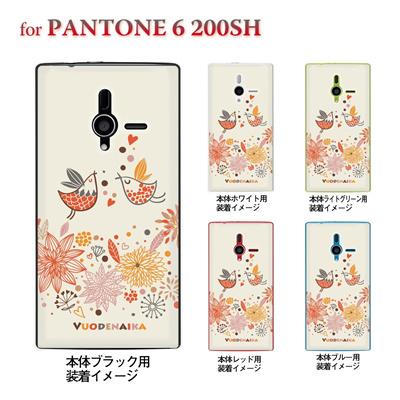 【PANTONE6 ケース】【200SH】【Soft Bank】【カバー】【スマホケース】【クリアケース】【Vuodenaika】 21-200sh-ne0005の画像
