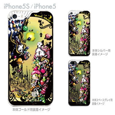 【iPhone5S】【iPhone5】【Little World】【iPhone5ケース】【カバー】【スマホケース】【クリアケース】【Moon Child】 25-ip5s-am0042の画像
