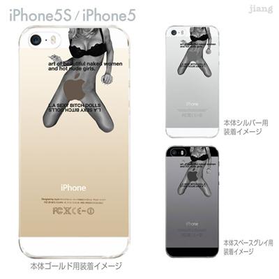 【iPhone5S】【iPhone5】【HAREM graphics】【iPhone5sケース】【カバー】【スマホケース】【クリアケース】 hgx-ip5s-121の画像
