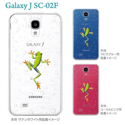 【GALAXY J SC-02F】【SC-02F ケース】【カバー】【スマホケース】【クリアケース】【クリアーアーツ】【せまるカエル】 08-sc02f-ca0032の画像