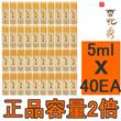 雪花秀Sulwhasoo/★ now deals ★ discount price! ! / Korean cosmetics brands! 2015 New Products Cosmetics / Sum 37 / OHUI/sulwhasoo