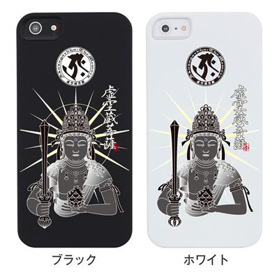 【iPhone5S】【iPhone5】【虚空蔵菩薩】【iPhone5ケース】【カバー】【スマホケース】【仏陀十三仏】 ip5-bds013の画像