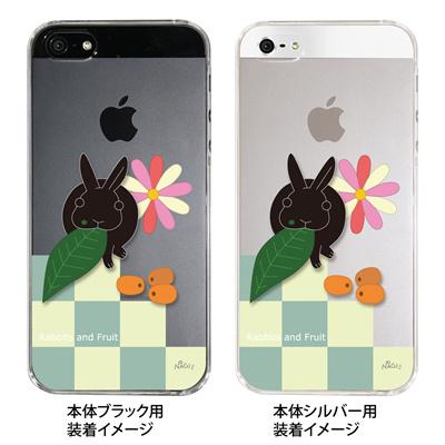 【iPhone5S】【iPhone5】【NAGI】【iPhone5ケース】【カバー】【スマホケース】【クリアケース】【アニマル】【うさぎとフルーツ】 ip5-24-ng0008の画像