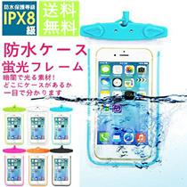 防水ケース スマホ 防水ポーチ 水色 iphone6 ・iphone7 / xperia XZ  Galaxy などに対応 お風呂 / プール / ダイビング IPX8 クリアPVCタッチスクリーン