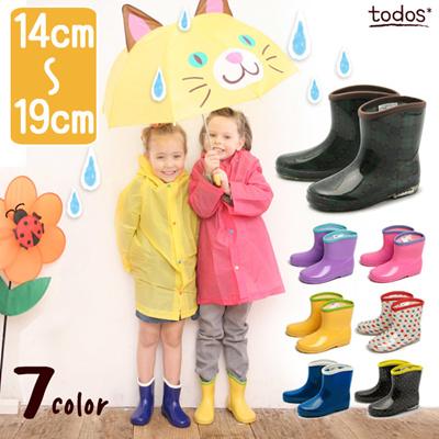 トドス (TODOS) ショート丈 レインブーツ キッズ&ジュニア(子供用) 長靴 TO-080の画像