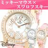 ディズニー Disney 限定モデル ミッキーマウス レディース 腕時計 【豪華スワロフスキーを64石も使用】取り外し可能!揺れるハートチャームが可愛い ミッキー ブランド 女性用 時計 watch うでどけい ギフト/プレゼント 人気 翌日配送