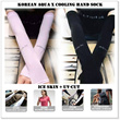 NEWLY RESTOCK!! Korean Aqua X Cooling Hand Sock - 7 Colours*BUY 10 W 1 SHIPPING FEE*LOCAL SELLER* FAST SHIPPING*