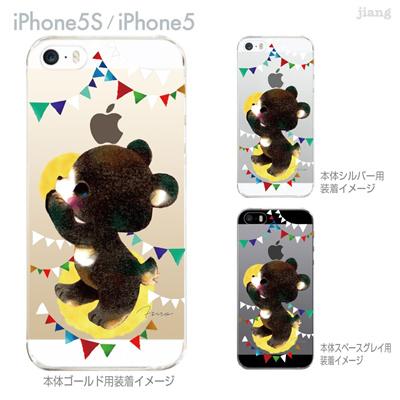 【iPhone5S】【iPhone5】【Clear Arts】【iPhone5sケース】【iPhone5ケース】【カバー】【スマホケース】【クリアケース】【クリアーアーツ】【milkchai】【こぐま】 30-ip5s-il0011の画像