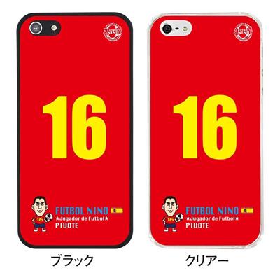 【スペイン】【iPhone5S】【iPhone5】【サッカー】【iPhone5ケース】【カバー】【スマホケース】 ip5-10-f-sp06の画像