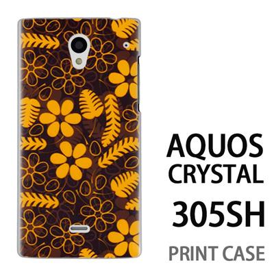 AQUOS CRYSTAL 305SH 用『1101 羽と花と葉 黒』特殊印刷ケース【 aquos crystal 305sh アクオス クリスタル アクオスクリスタル softbank ケース プリント カバー スマホケース スマホカバー 】の画像