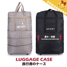 ▶Expandable Water-Resistant Travel Luggage◀GEA-Durable Material Bag/ 360-degree rotating wheel