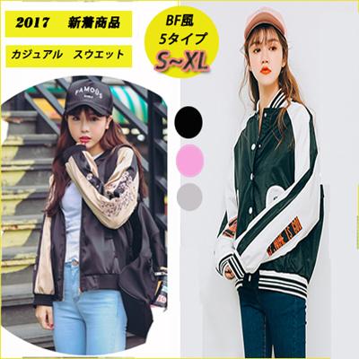2017レディースファッション★ブルゾン★レディース服★アウター★コート★ライダース★韓国ファッション★オーバー